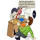 Truyện cười văn phòng - Luật sư trung thực