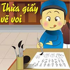 truyện cười dân gian Trạng Quỳnh: Thừa giấy vẽ voi